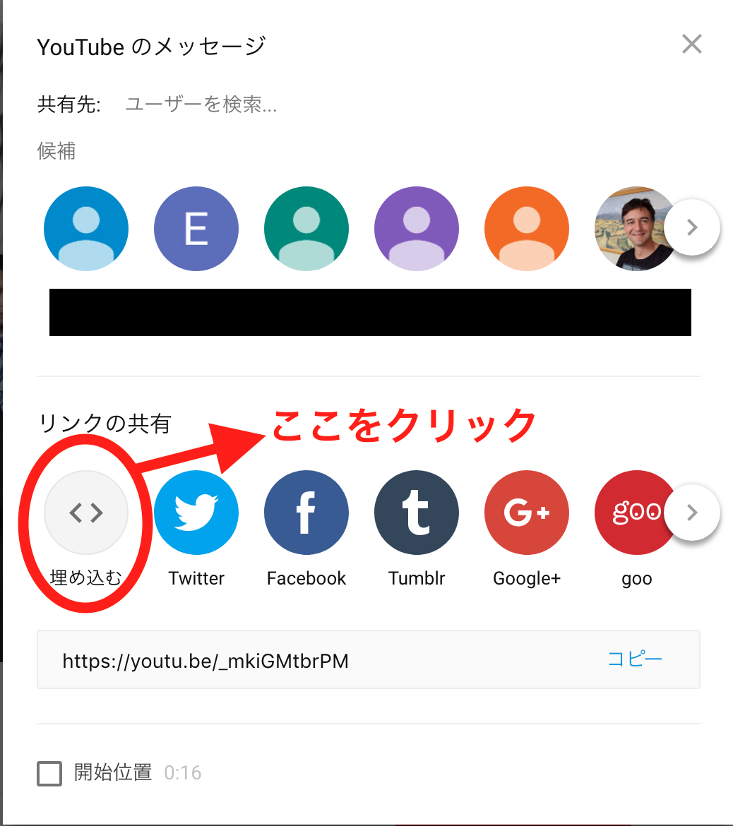 Youtube 埋め込み facebook