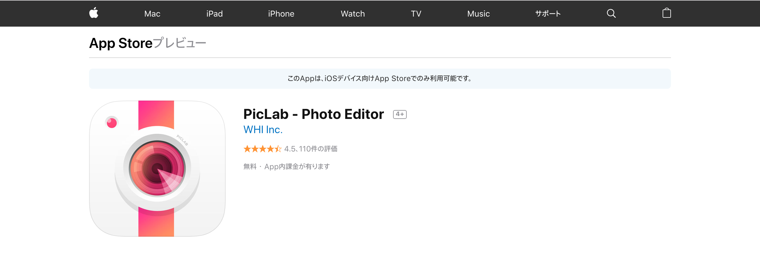 PicLab apple