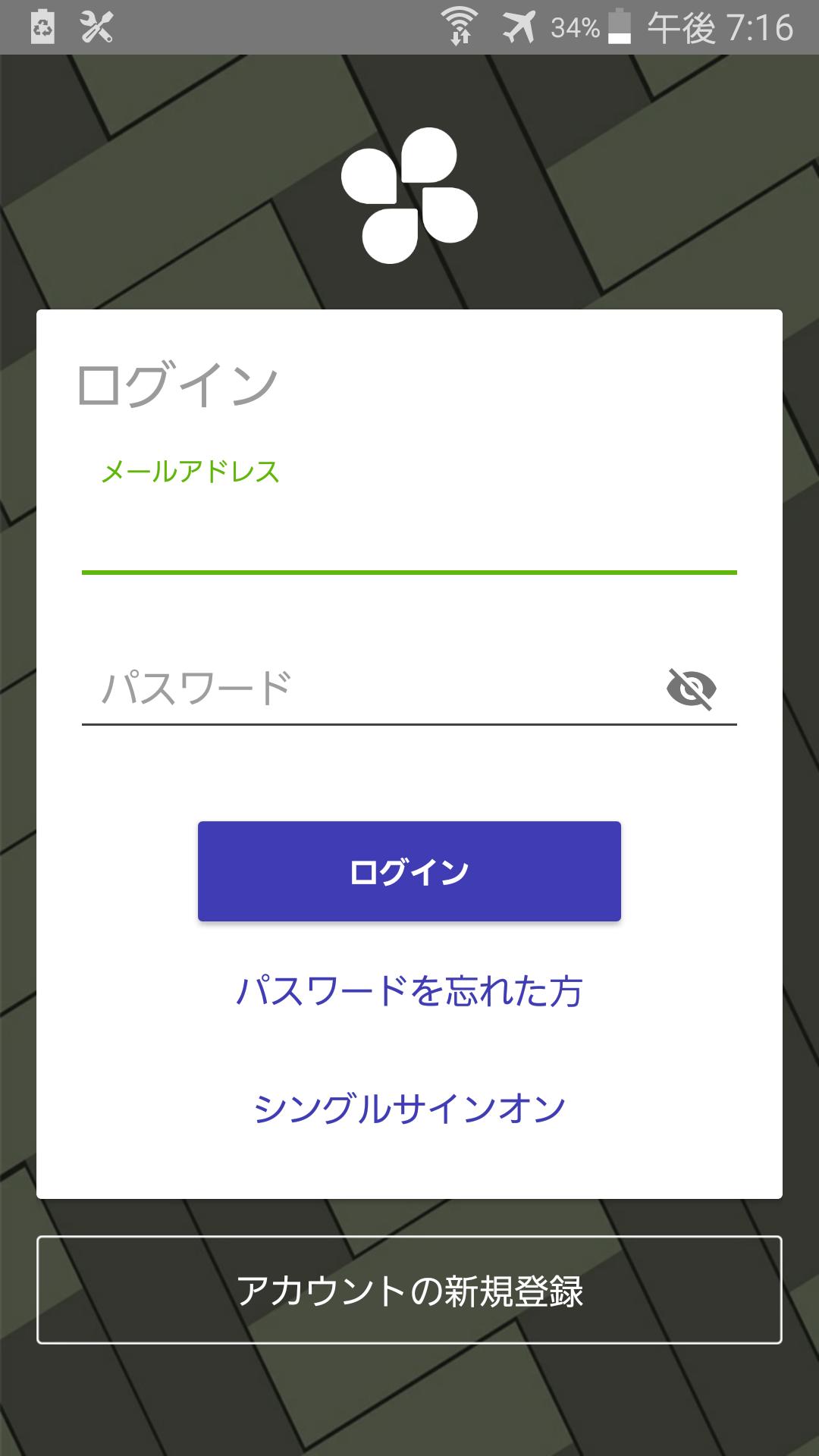 ログイン chatwork プラン・料金