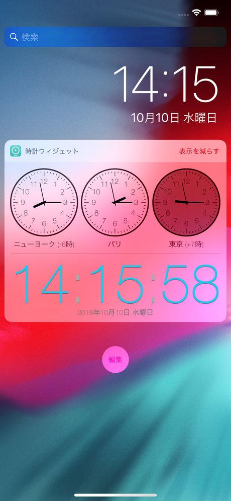 秒針 アプリ 時計