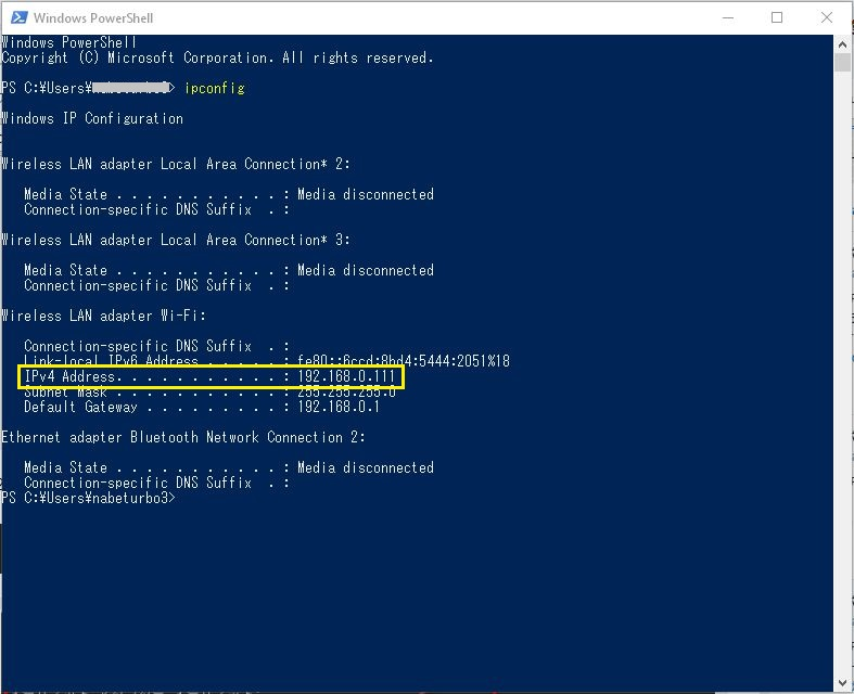 Windows10のWindows PowerShell(I)でIPアドレスを確認