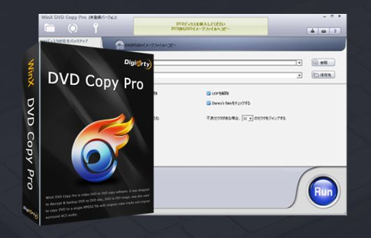 コピー フリー ソフト dvd
