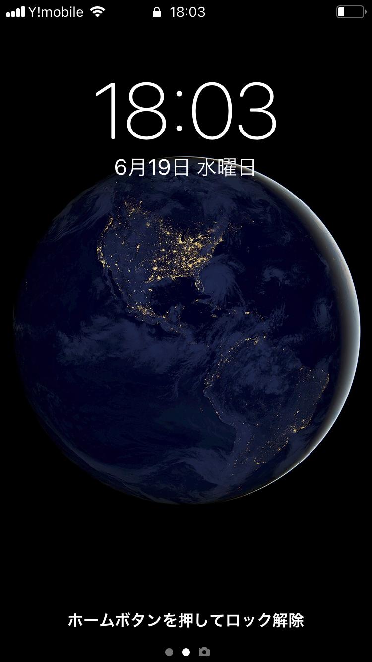 色 Iphone 時計