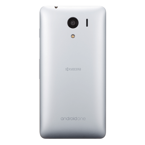 「Android One S2」6
