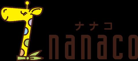 解約 ナナコ カード