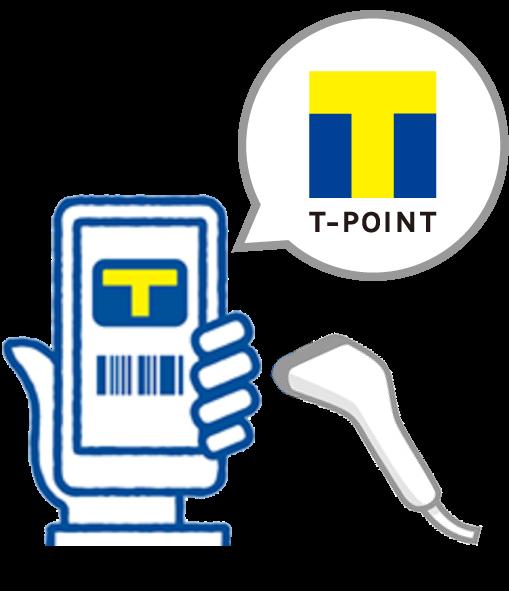 ポイント アプリ t 歩くだけでTポイント獲得!歩数に応じてポイントがたまる無料アプリ