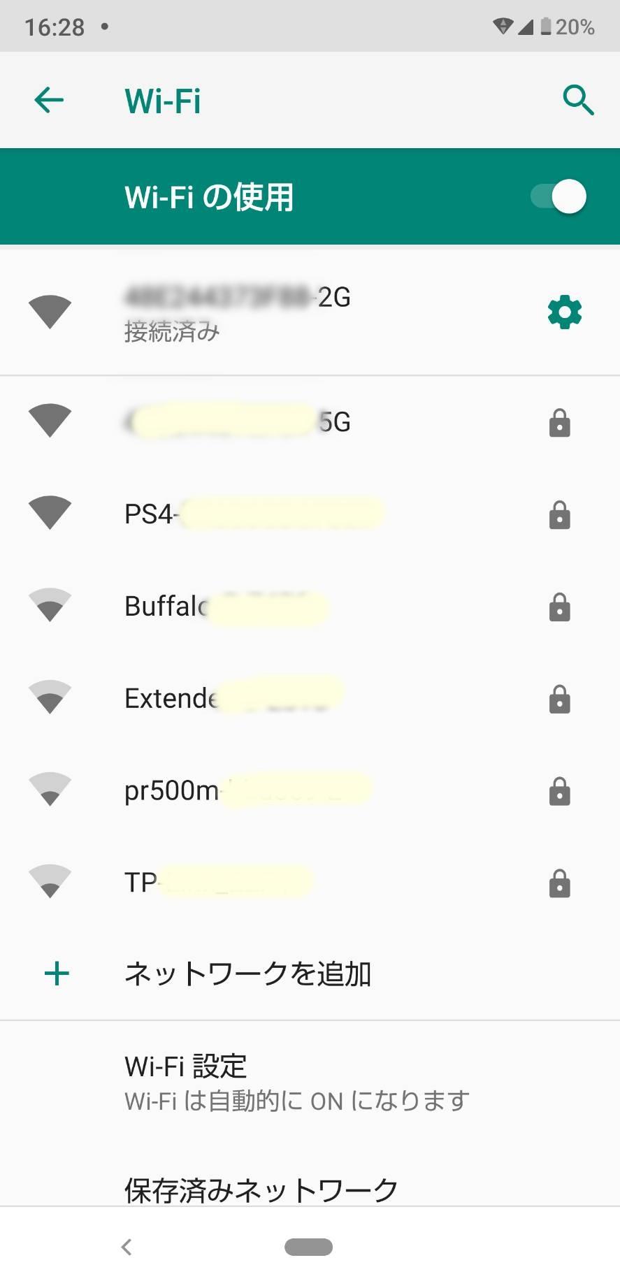 済み なし 接続 インターネット 接続