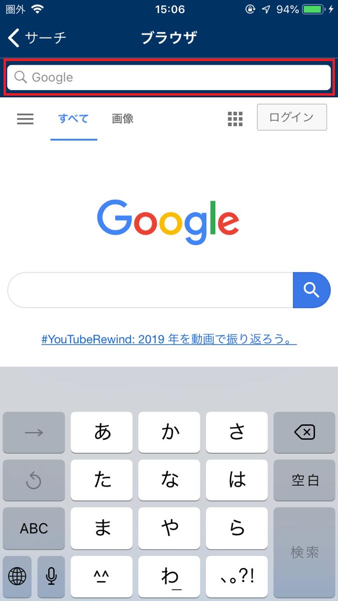 動画 アプリ fc2