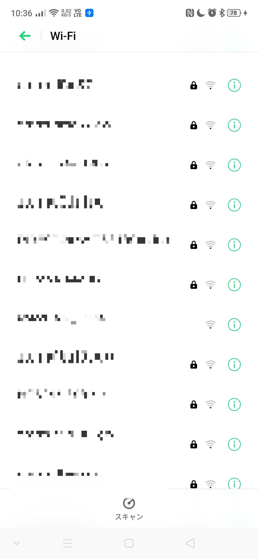 Wi fi 接続 済み インターネット 接続 なし